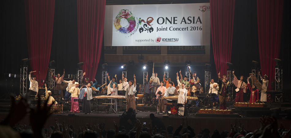 oneasia